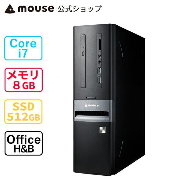 mouseSL7-MA-AB(第10世代CPU)デスクトップパソコンWindows10Corei7-107008GBメモリ512