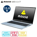 mouse B5-R5-MA 15.6型 AMD Ryzen