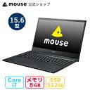 mouse F5-i7-MA 15.6型 Windows10 Core i7-10510U 8GB メモリ 512GB SSD DVDドライブ ノートパソコン 新品 mouse マウスコンピューター PC BTO