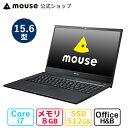 mouse F5-i7-MA-AB 15.6型 Windows10 Core i7-10510U 8GB メモリ 512GB SSD DVDドライブ Microsoft Office付き ノートパソコン 新品 mouse マウスコンピューター PC BTO・・・