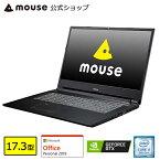 【ポイント3倍♪】MB-W890BN-M2S2-MA-AP ノートパソコン パソコン 17.3型 Core i7-9750H 8GB メモリ 256GB M.2 SSD NVMe対応 GeForce GTX1650 Microsoft Office付き mouse マウスコンピューター PC BTO 新品