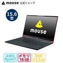 mouse X5-R7-MA 15.6型 Windows10 AMD Ryzen 7 4800H 16GB メモリ 512GB M.2 SSD ノートパソコン 新品 mouse マウスコンピューター PC BTO ※2021年3月22日より後継モデルに変更・・・