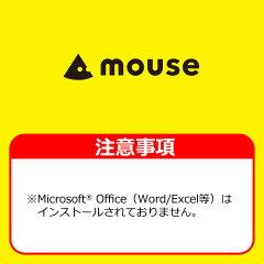 【ポイント10倍】【送料無料】マウスコンピューターノートパソコン《MB-C250E1-S-MA》【Windows10Home/CeleronN3450/4GBメモリ/32GBSSD/11.6型HD】《新品》