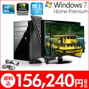 ◆◇◆3D放送対応モデル◆◇◆<3D地デジモデル>Lm-i720E-D3B-Z22D 【 Windows7 64bit/Core i3...