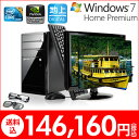 ◆◇◆3D放送対応モデル◆◇◆<3D地デジモデル>Lm-i720E-DB22D 【 Windows7 64bit/Core i3-55...