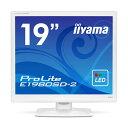 【スクエア液晶★ iiyama E1980SD-2 19型スクエア液晶ディスプレイ 【1280x1024/スクエア/HDCP対応/応答速度5ms/コントラスト比5,000,000:1(最大)】<新品>