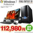 いち早く FINAL FANTASY(R) XIV を体験できる推奨認定 PC がいよいよ登場です!<FINAL FANTASY...
