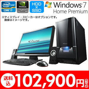SSD + HDDの組み合わせでさらなる高速化を図る、インテル スマート・レスポンス・テクノロジー...