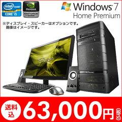NVIDIA GeForce GTX550Tiを搭載しながら6万円台を実現したコンパクトゲーミングPC!マウスコン...