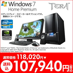 <今だけ10,080円OFF> ★TERA 推奨モデル★ マウスコンピューター [ NEXTGEAR i550GA1-TERA ] 【 Windows7 64bit/Core i7-2600/8GBメモリ/1TB HDD/GeForce GTX570 】