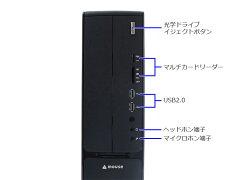 【ポイント】【送料無料】マウスコンピューターデスクトップパソコン《LM-iHS320E-MA-NL》【Windows10Home/CeleronG3930/4GBメモリ/500GBHDD/WPSOffice付き】《新品》