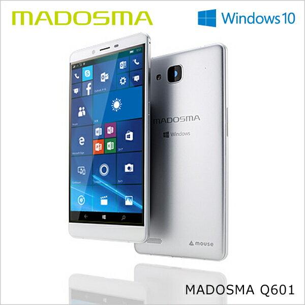 【送料無料】マウスコンピューター Windows Phone 「MADOSMA」 Q601 【 Windows 10 Mobile/約6型(フルHD)/Continuum 対応(アダプター別売)/ Snapdragon 617 /3GB メモリ/32GB ストレージ/デュアルSIM対応/アルミフレーム 】 <Office Mobile標準搭載>