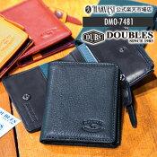 【公式】DOUBLESダブルス財布ウォレット革小物長財布wallet本革レザーDMO-7481
