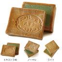 アレッポの石鹸 3種類 3個セット エキストラ40 ノーマル ライト アレッポからの贈り物 無添加 シリア産