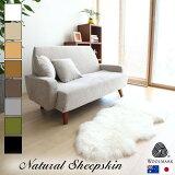 天然ムートンラグ1.5匹サイズ選べる144タイプオーストラリア産羊皮シープスキン