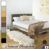 天然ムートンラグ2匹サイズ選べる144タイプオーストラリア産羊皮シープスキン