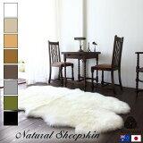 天然ムートンラグ4匹サイズ選べる144タイプオーストラリア産羊皮シープスキン