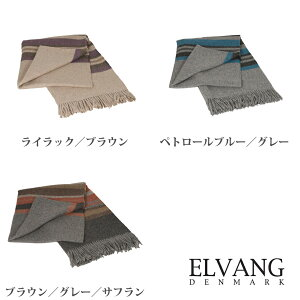 [送料無料]ELVANGアルパカブランケットLINES【スローケット・大判ストール・ひざ掛け】