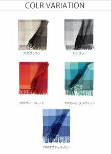 [送料無料]ELVANGアルパカブランケットINCASTONES【スローケット・大判ストール・ひざ掛け】
