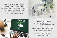 【特許取得商品】接客業に最適!透明衛生マスクマスクリアシリーズ「ウィンカム」ベーシック1個入