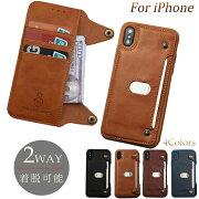 2way着脱式手帳型ケースiPhoneケース