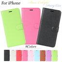 選べる9カラー 手帳型 iPhoneXS ケース iPhoneX iP...