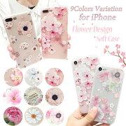 華やかな花柄iPhoneケース