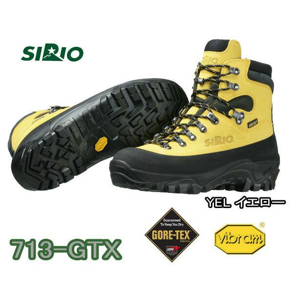 SIRIO 713-GTX【シリオ】登山靴アウトドア トレッキング 登山 靴 ブーツ シューズ ハイキング 山登り【SB】【p10】:MOVE