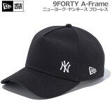 帽子 キャップ cap メンズ レディース ニューエラ NEW ERA 9FORTY A-Frame ニューヨーク・ヤンキース Flawless ブラック (あす楽)