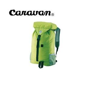 Caravan コンパクトディパック3 550グリーン キャラバン バッグパック リュック 登山 トレッキングザック ナップザック デイパック