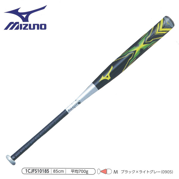 MIZUNO【ミズノ】一般ソフトボールバット カーボン 3号革・ゴムボール用 ミズノプロ エックス 85cm700g平均 ブラック/ライトグレー:MOVE