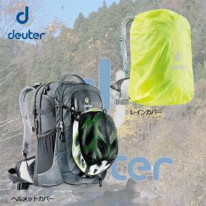 DEUTERギガバイク【ドイター】バックパック【2014】【P】