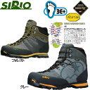 SIRIO P.F.46【シリオ】トレッキングシューズ$【富士登山303】【SB】【P10】mpt10