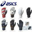 SALE 野球 asics baseball アシックスベースボール 一般用バッティング手袋 GOLDSTAGE 両手用 bb-40