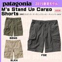 ■赤字覚悟■Patagonia M's Stand Up Cargo Shorts【パタゴニア】【SSDCN】