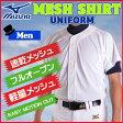 野球 MIZUNO【ミズノ】一般用練習ユニフォーム メッシュシャツ bb-40 bb-40