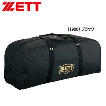 野球 ZETT【ゼット】 ヘルメット兼キャッチャー防具ケース ナイロン