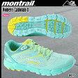 Montrail(モントレイル) CALDORADO 2 カルドラド2 トレイルランニングシューズ【p10】