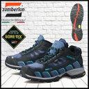 ザンバラン 登山靴 Zamberlan エアラウンドGT W...