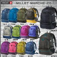 MILLET(ミレー) MARCHE 20 マルシェ20 ミレーバックパック