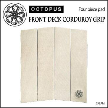 【ストアポイントアップデー】/OCTOPUS(オクトパス) GRIP FRONT DECK フロントデッキ CORDUROY デッキパッド サーフィン
