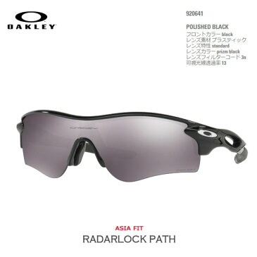 スポーツ サングラス オークリー OAKLEY RADARLOCK PATH レーダーロックパス ASIANFIT POLISHED BLACK/prizm black