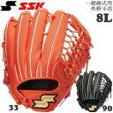 野球 一般硬式グラブ グローブ 外野手 エスエスケイ SSK プロエッジ サイズ8L 中村晃型