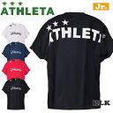 【クーポンあり♪4/9 20:00〜 バナークリックして!】/アスレタ ジュニア サッカーウェア アスレタ プラクティス Tシャツ ATHLETA フットサル サッカー 練習着 子ども用 ath-19ss あす楽