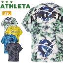 【クーポンあり♪4/9 20:00〜 バナークリックして!】/子ども用 サッカーウェア アスレタ ATHLETA ジュニア プラクティス柄 Tシャツ フットサル ath-19ss あす楽