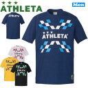 【クーポンあり♪4/9 20:00〜 バナークリックして!】/サッカーウェア アスレタ ATHLETA メッシュ Tシャツ フットサル ath-19ss あす楽