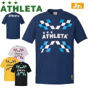 【クーポンあり♪4/9 20:00〜 バナークリックして!】/子ども用 サッカーウェア アスレタ ATHLETA ジュニア メッシュ Tシャツ フットサル ath-19ss あす楽