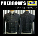 PHERROW'S(フェローズ) ジージャン 407J-OW(ワンウォッシュ)【あす楽対応】