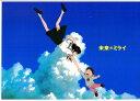 【映画パンフレット】 『未来のミライ』 出演:上白石萌歌.黒木華.星野源
