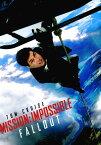 【映画パンフレット】 『ミッション:インポッシブル/フォールアウト』 出演:トム・クルーズ